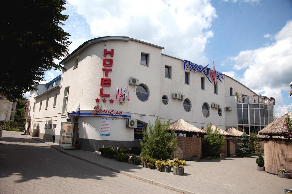 Гостиницы Украины - гостиницы Киева fa80c9857c923